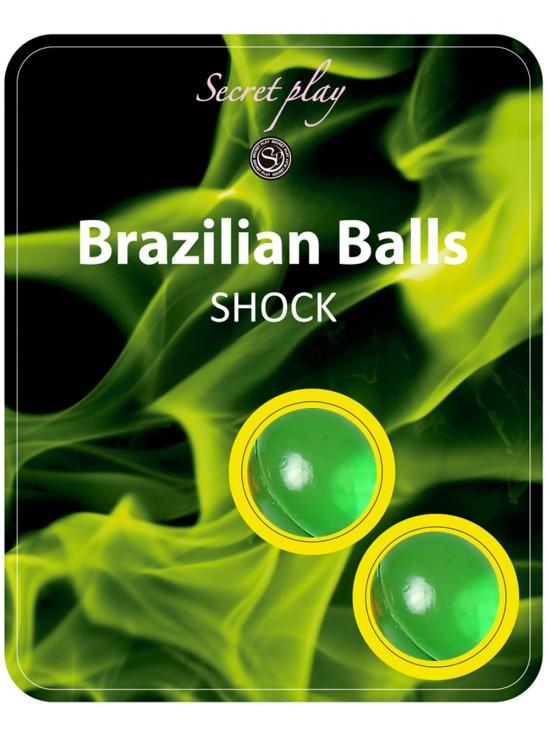 Brazilian balls shock 3591